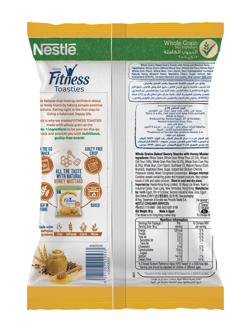 NESTLÉ® FITNESS Toasties - Honey Mustard (Case)