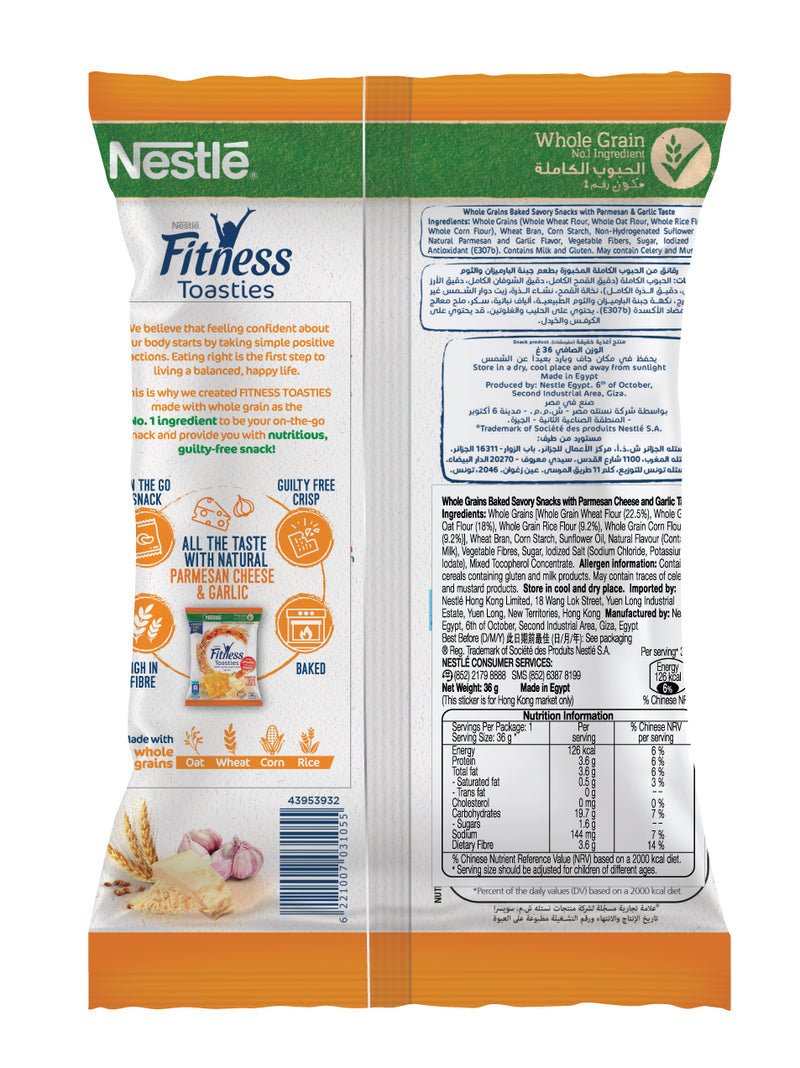 NESTLÉ® FITNESS Toasties - Parmesan Cheese & Garlic (Case)