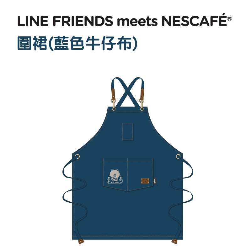 LINE FRIENDS meets NESCAFÉ® 圍裙 (藍色牛仔布)