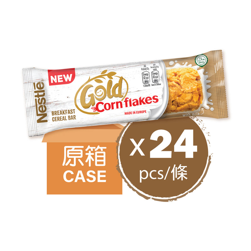 NESTLÉ® GOLD™ Cornflakes Breakfast Cereal Bar Box Set (24 x 20g)