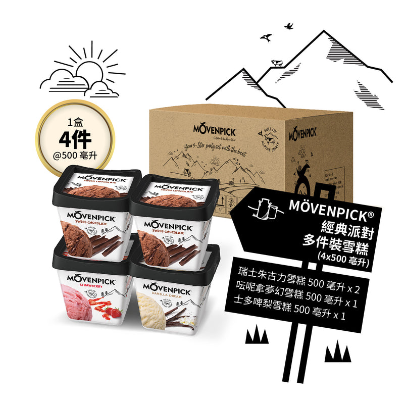 MÖVENPICK® Ice Cream Classic Party Set (4x500 mL)