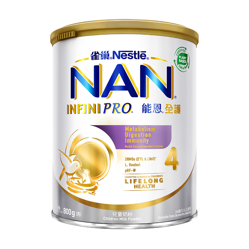 NESTLÉ® NAN® INFINIPRO® 4 Children Milk Powder 800g