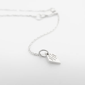 Devotion Necklace