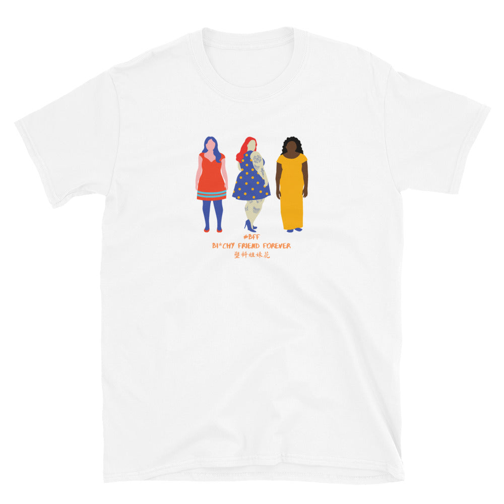 'HI SIS' Short-Sleeve Unisex T-Shirt