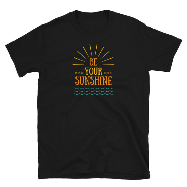 'BE YOUR SUNSHINE' Short-Sleeve Unisex T-Shirt