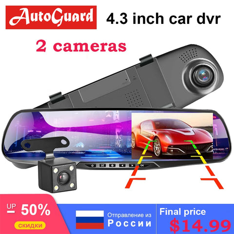 4.3 inch Car Mirror Dash Camera, 1080P Dual Lens With Rear View Camera Auto Video Recorder