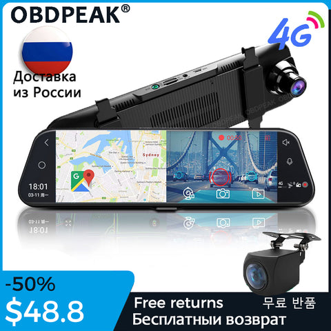 Dual 1080P 4G Android 10 Inch GPS Dash Cam, Rear view Mirror + Bluetooth