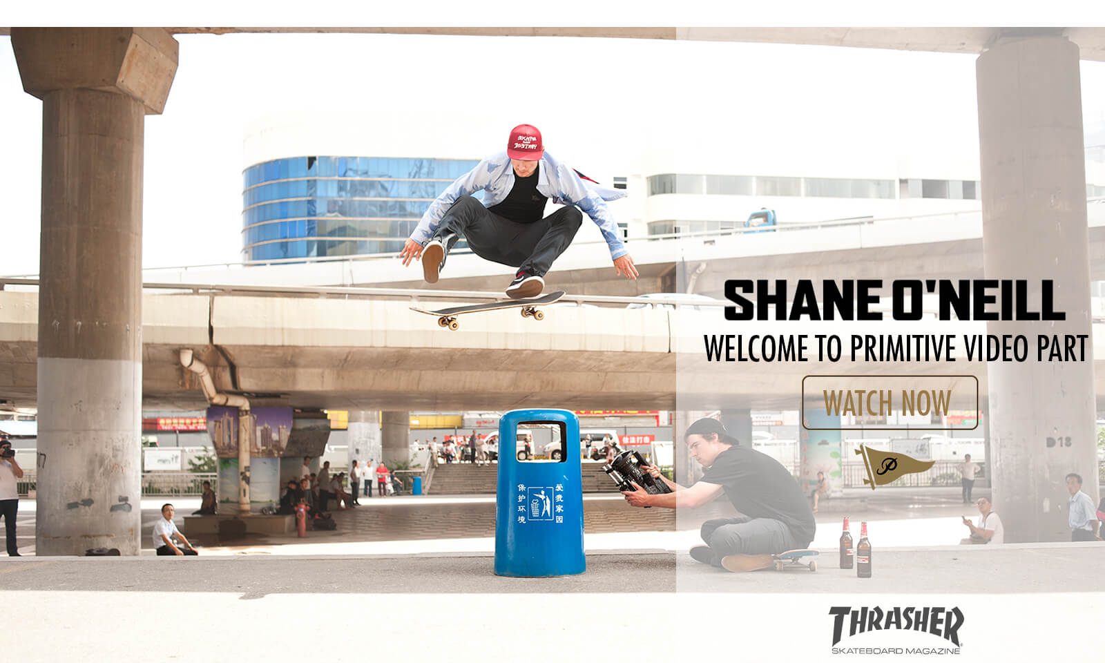 SHANE O'NEILL WELCOME TO PRIMITIVE PART