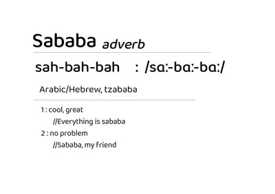 What Does Sababa Mean Anyways?