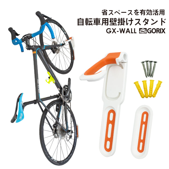 Space-saving Wall Hangings Stands Vertical Installation Room Road Motorcycle