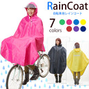 Mom Rain Outfit Bicycle Waterproofing Rain Poncho Lady's transparent Saliva