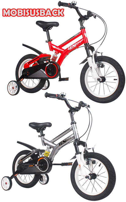 Kid's Bicycle Motocross with Absorption Motorcycle