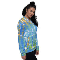"""Trees"" Unisex Bomber Jacket"