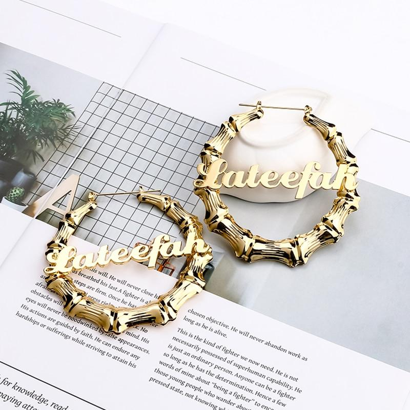 Personalized Sterling Silver 925 Name Earrings Hoops Bamboo Style