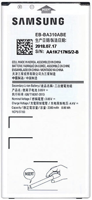 SAMSUNG GALAXY A3 2016 (A310F) BATTERY 2300mAh (BN)