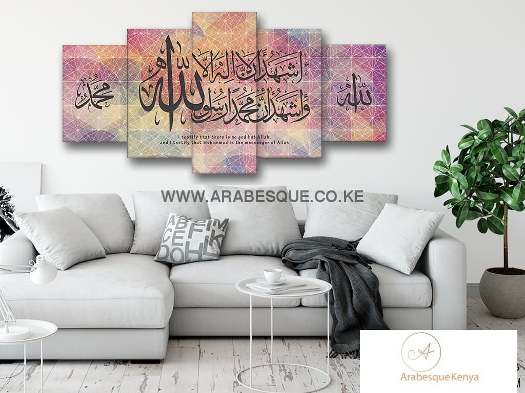 Full Shahada Paired With Allah Muhammad Pbuh On Pink Geometric Design