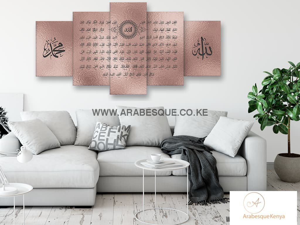 Asma Ul Husna 99 Names Of Allah Rose Gold Foil - Arabesque
