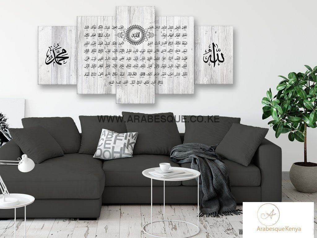 Asma Ul Husna 99 Names Of Allah On Stained White Woodpane - Arabesque