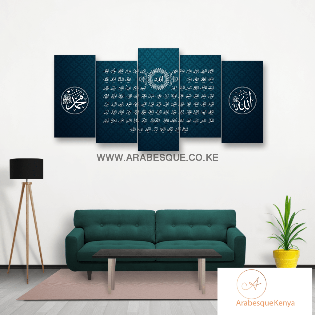 Asma Ul Husna 99 Names Of Allah In Blue Motif Background - Arabesque