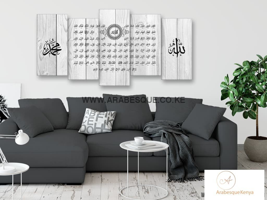 Asma Ul Husna 99 Names Of Allah On White Woodpane - Arabesque