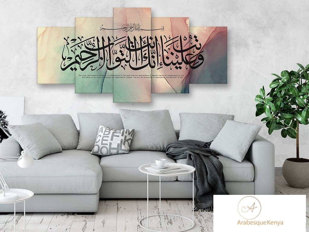 Surah Al Baqarah The Heifer Verse 2 128 Teal Blush Watercolor Abstract - Arabesque