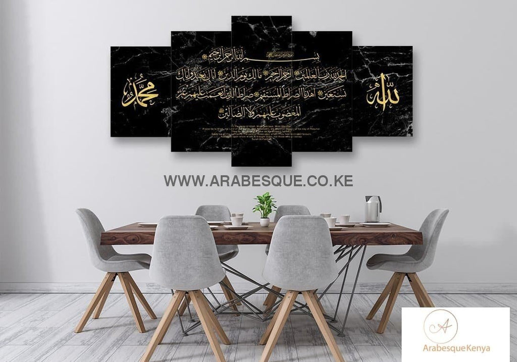 Al Fatihah The Opening Black Marble With Gold Fonts - Arabesque