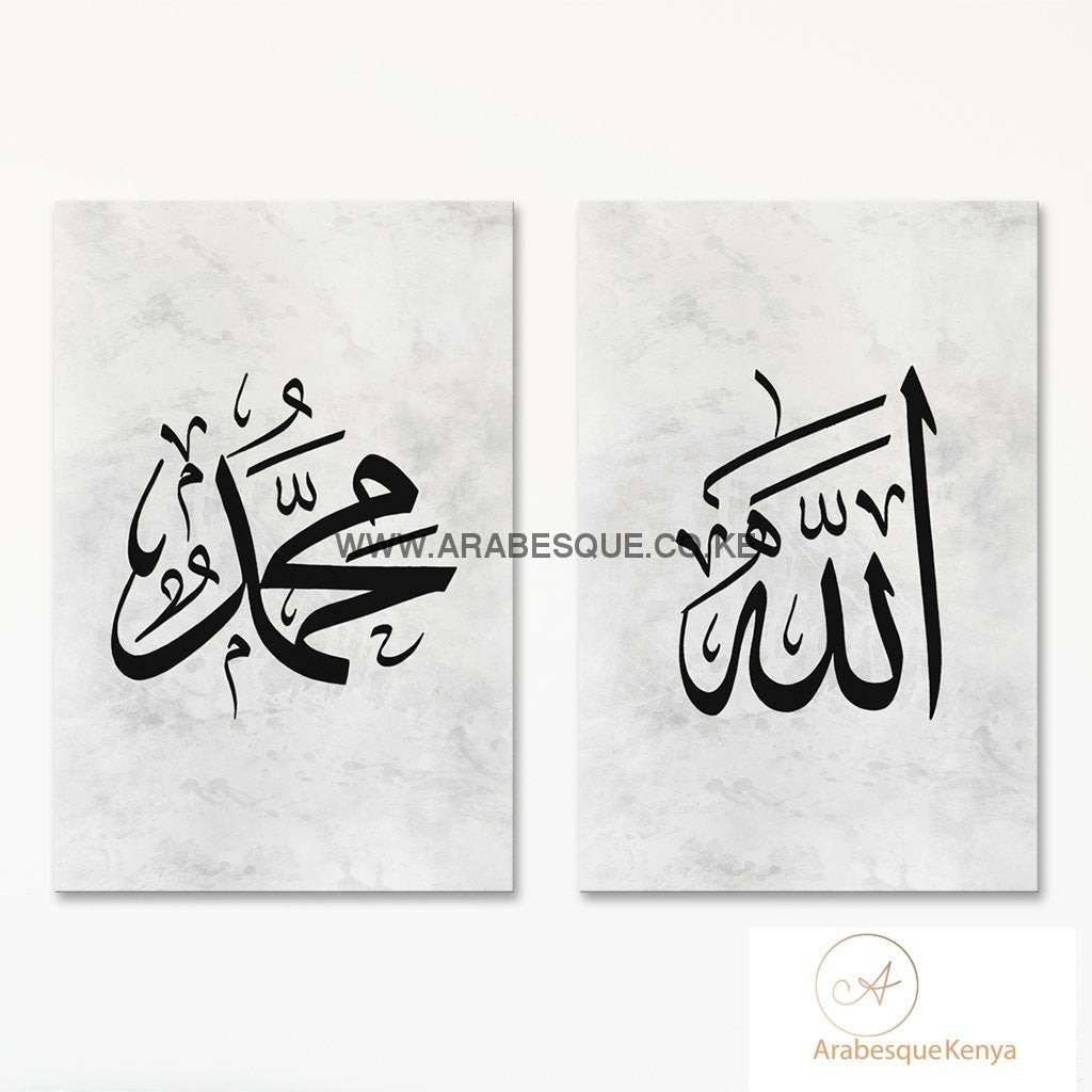 Allah Muhammad Set Grey Marble - Arabesque