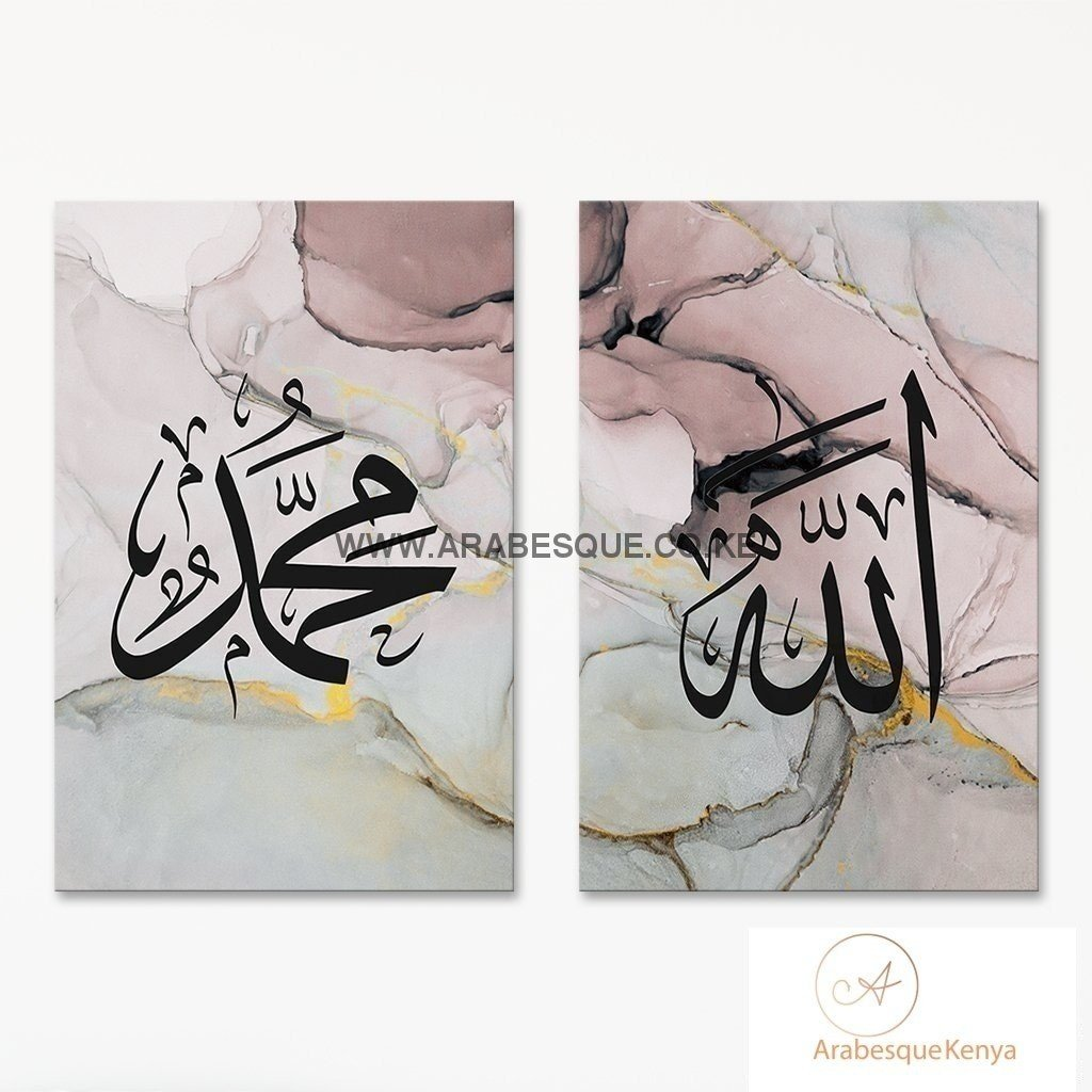 Allah Muhammad Set Pastel Rose Abstract - Arabesque