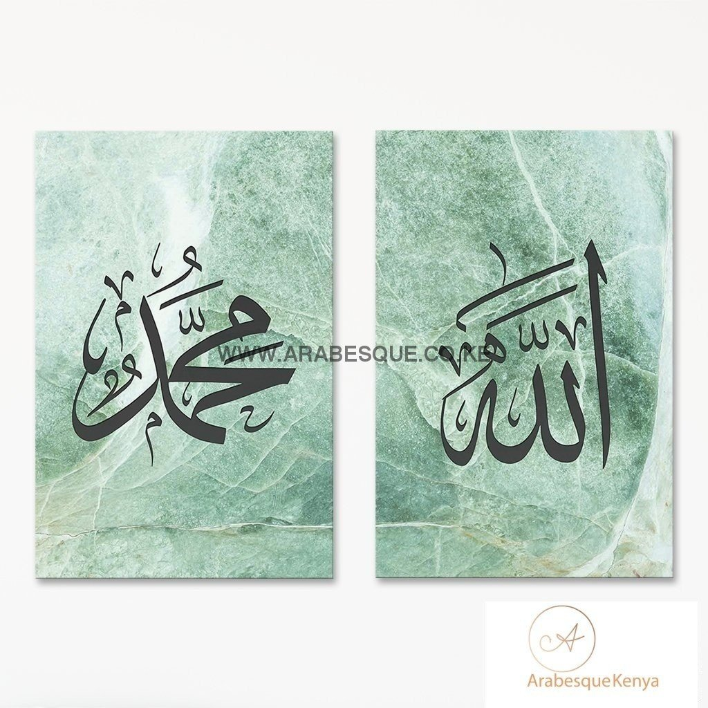 Allah Muhammad Set Green Marble - Arabesque