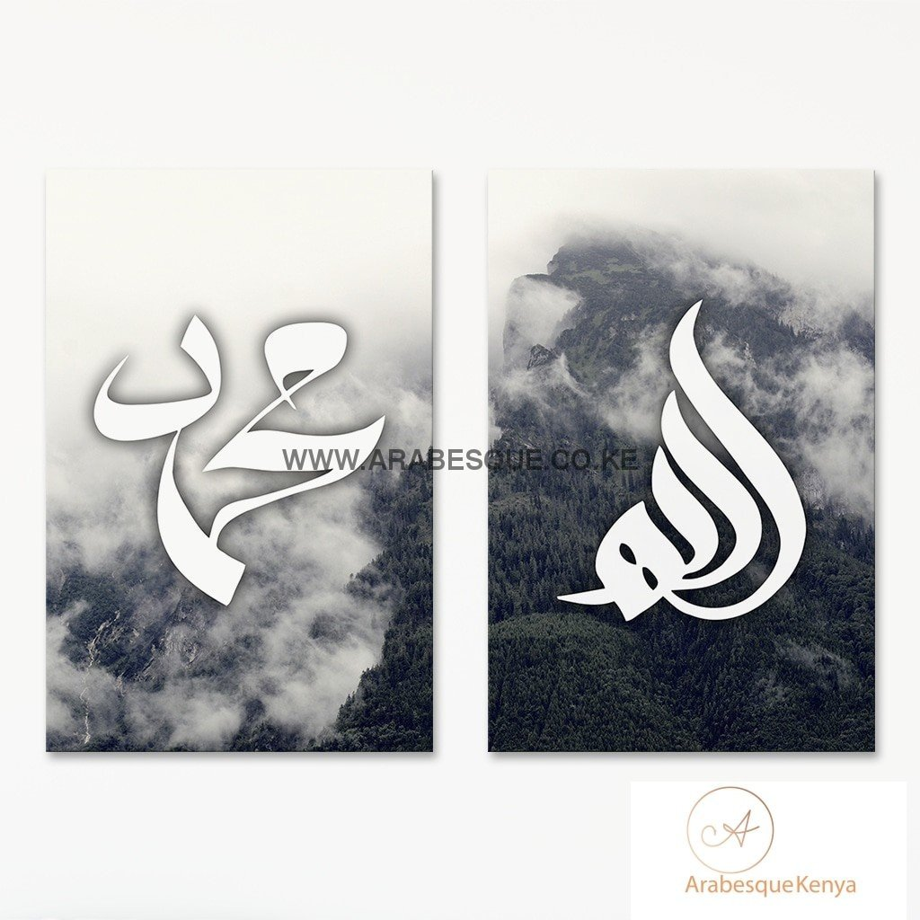 Allah Muhammad Set Misty Mountain