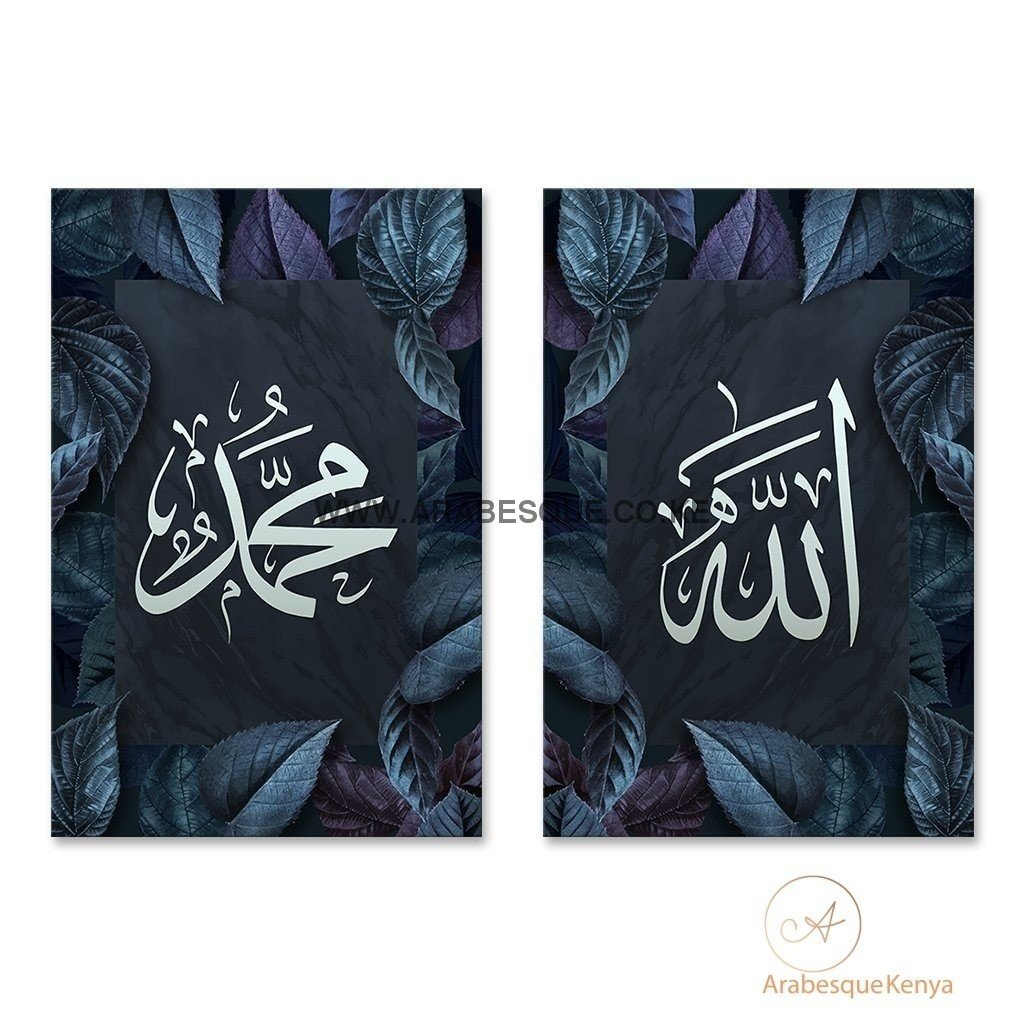 Allah Muhammad Set Dark Blue Foliage - Arabesque