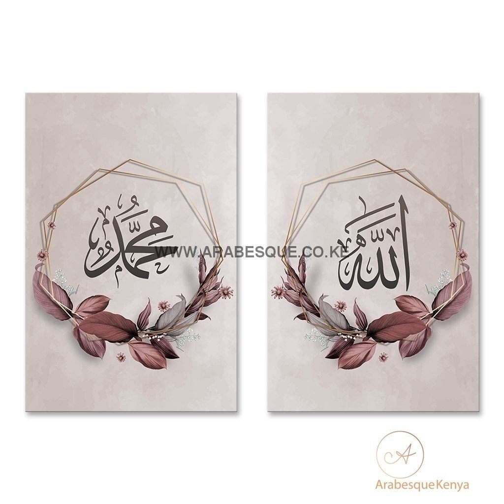 Allah Muhammad Set Dusty Pink Foliage - Arabesque
