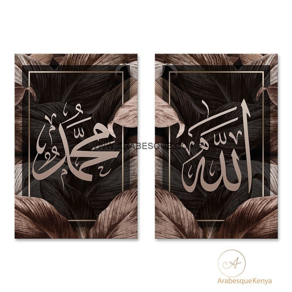 Allah Muhammad Set Dark Brown Foliage - Arabesque