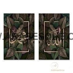 Allah Muhammad Set Purple Foliage - Arabesque