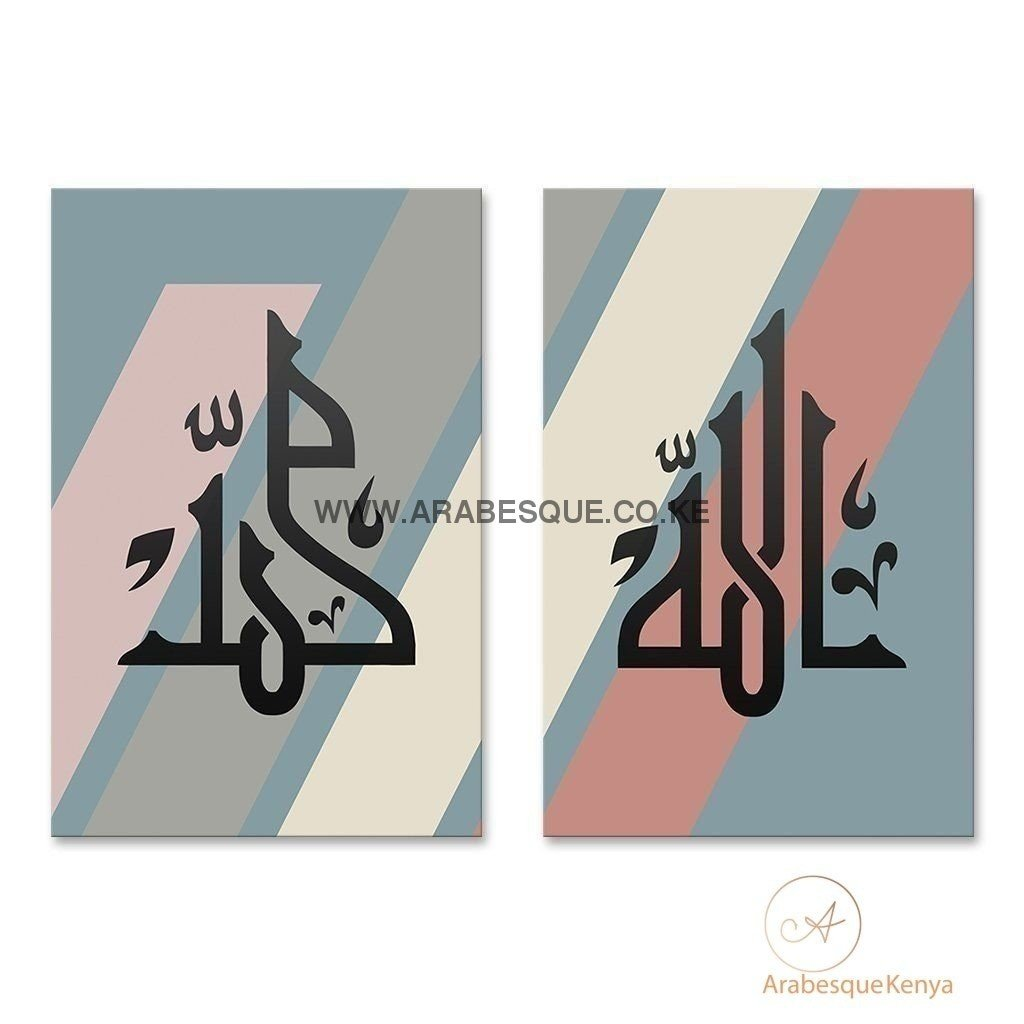 Allah Muhammad Set Swiss Earth Tones - Arabesque