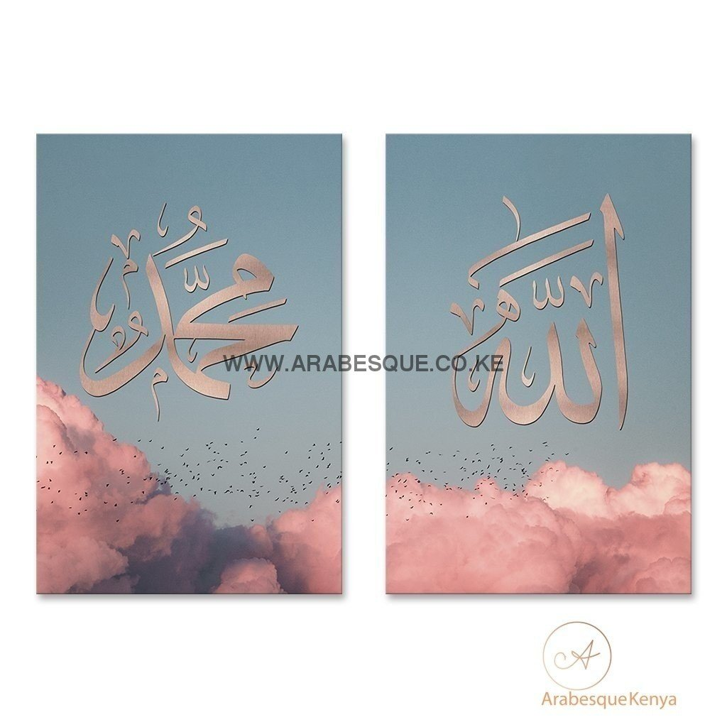 Allah Muhammad Set Pink Clouds - Arabesque