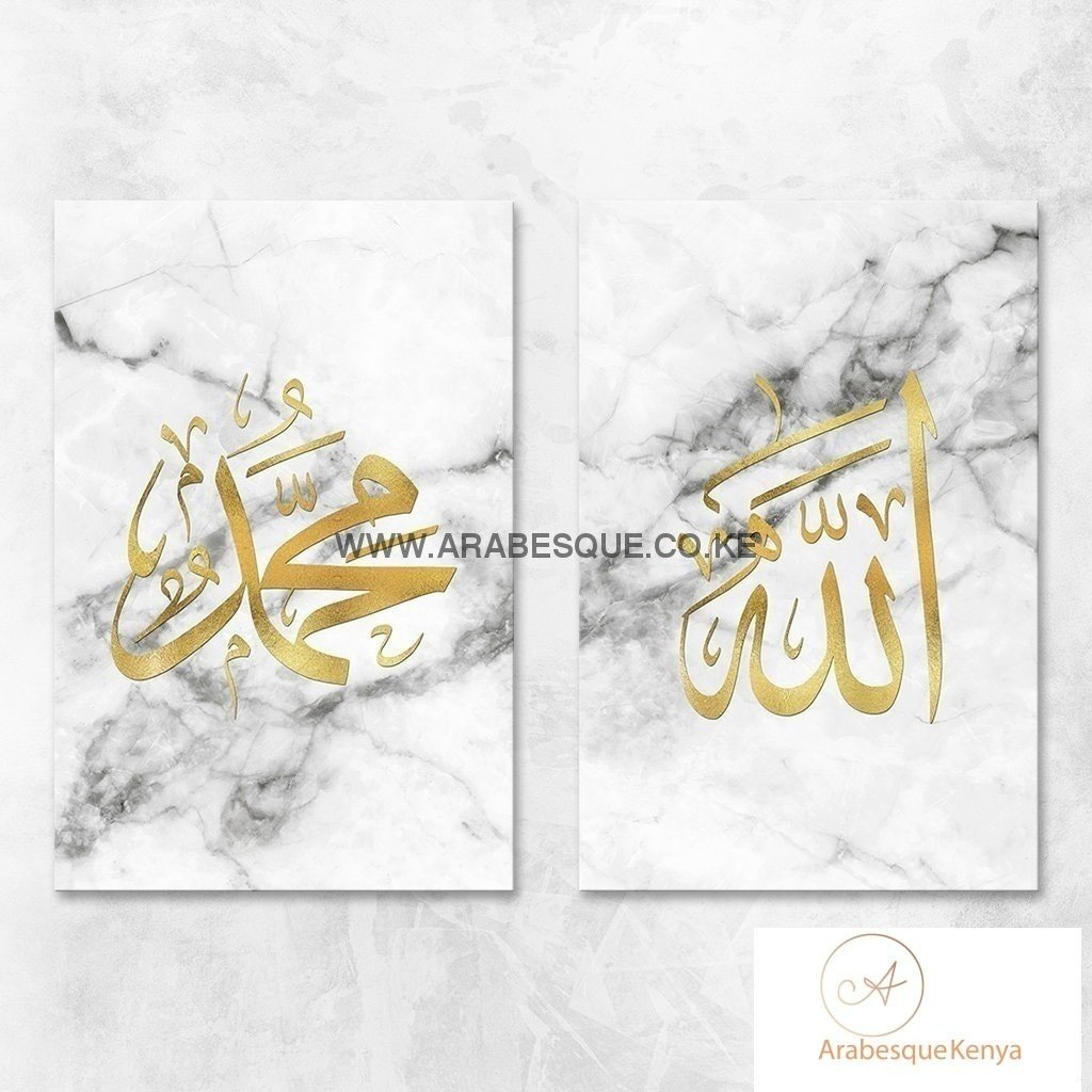 Allah Muhammad Set White Marble With Gold V2 - Arabesque