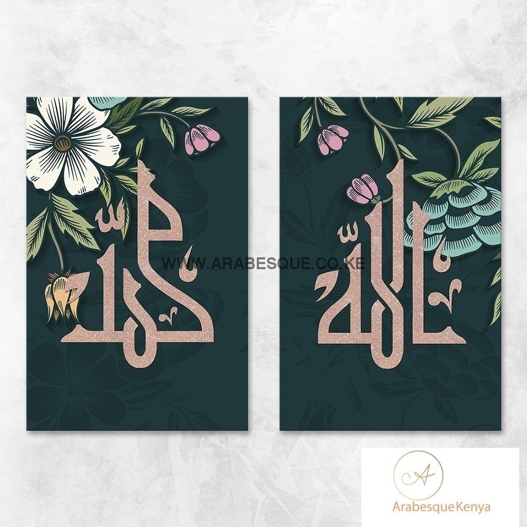 Allah Muhammad Set Vintage Flowers With Rose Gold