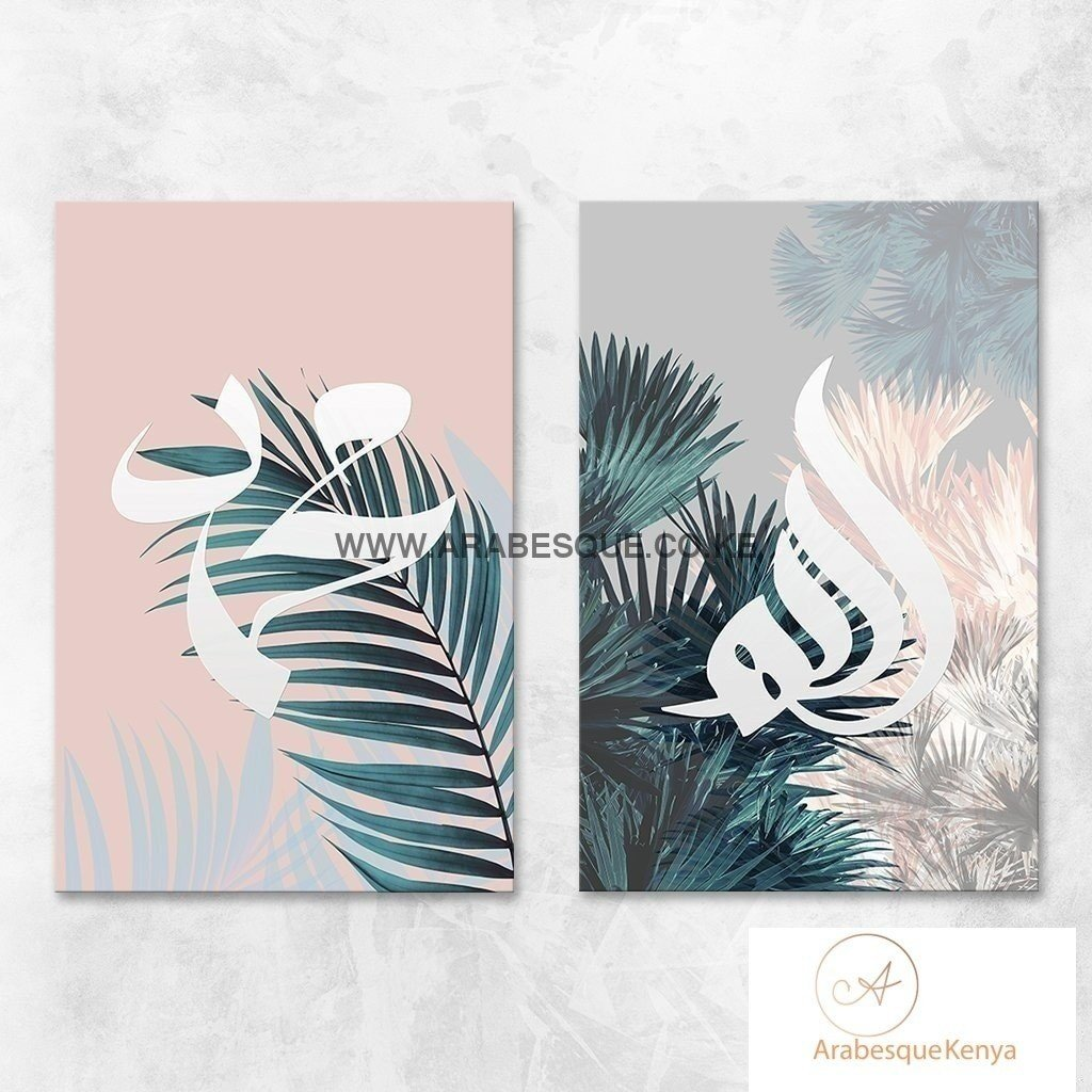 Allah Muhammad Set Surreal Palm Leaves - Arabesque