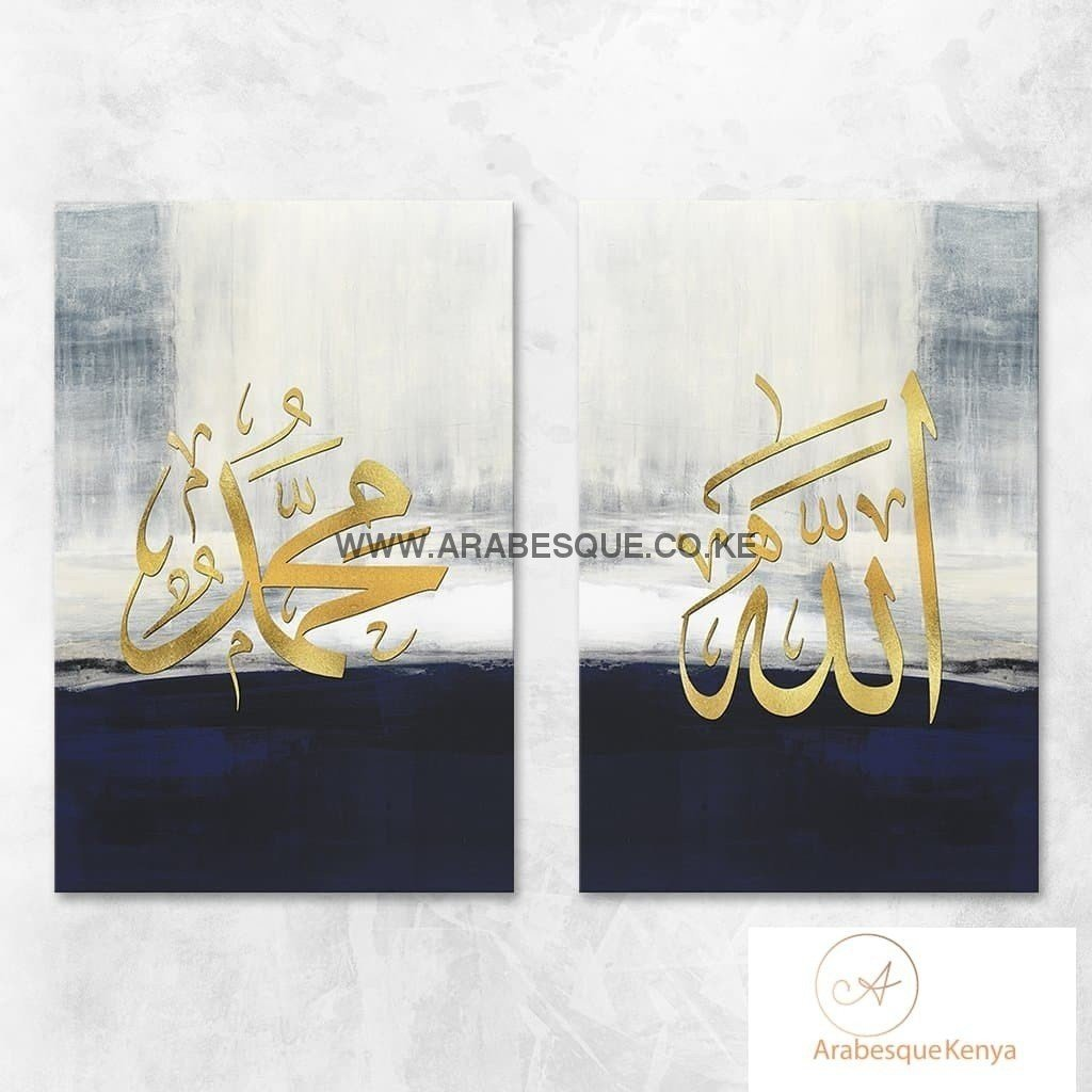 Allah Muhammad Set Abstract Blue With Gold - Arabesque