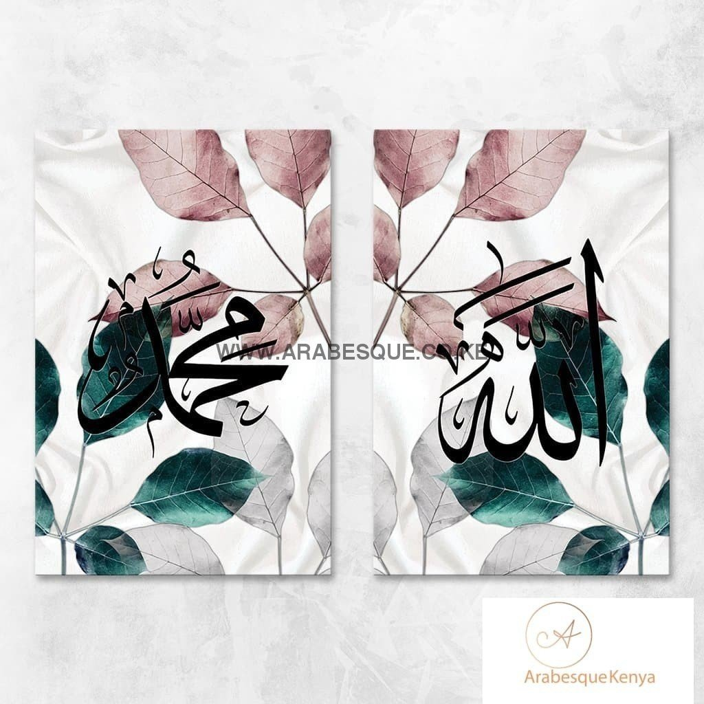 Allah Muhammad Set Abstract Colored Leaves - Arabesque