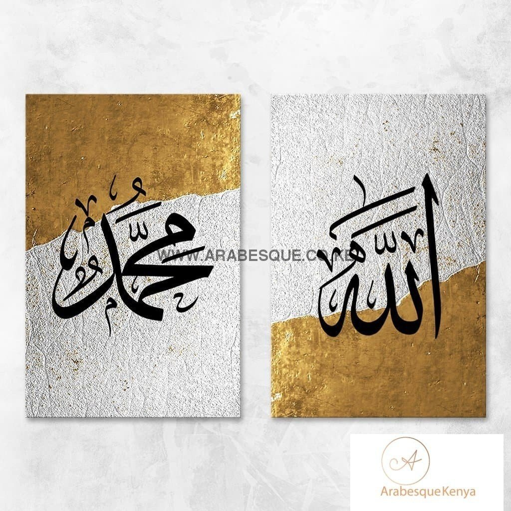 Allah Muhammad Set Abstract Gold White Painting - Arabesque