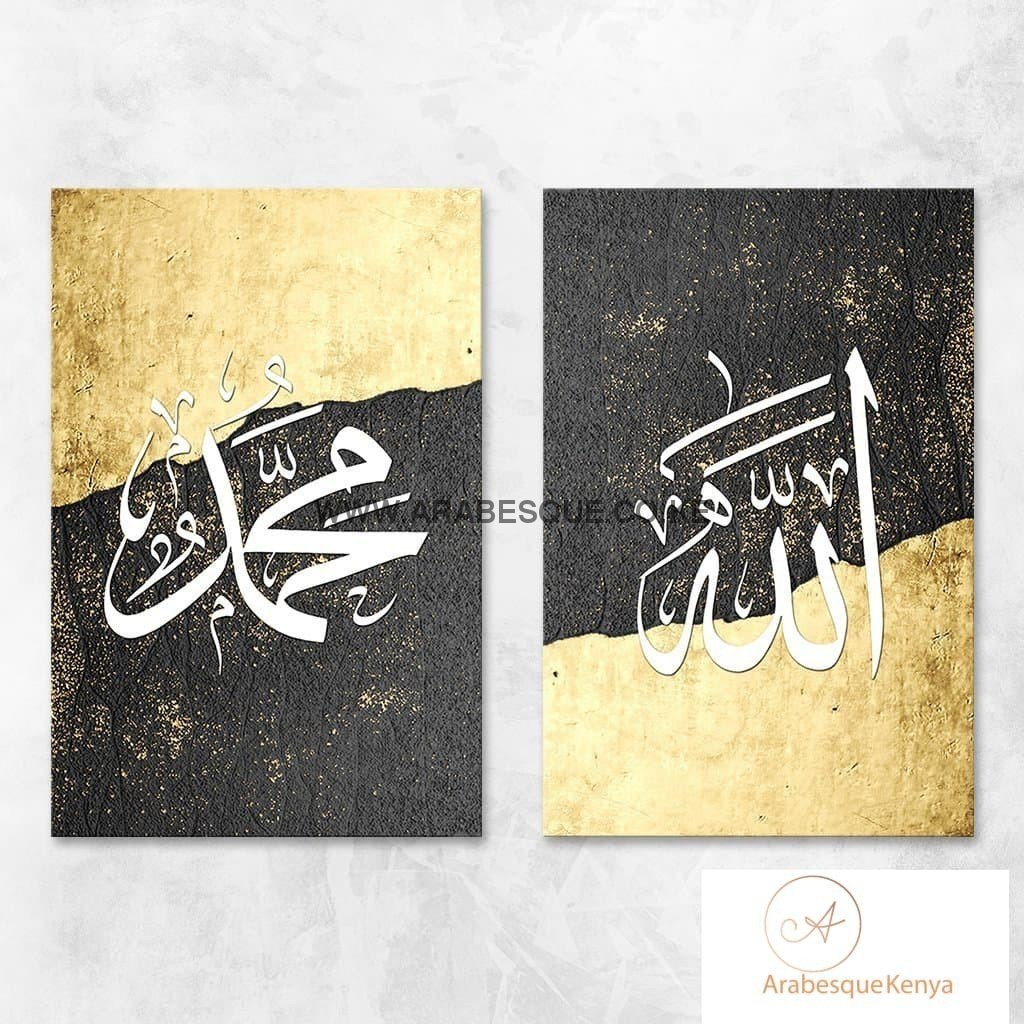 Allah Muhammad Set Abstract Gold Black Painting - Arabesque