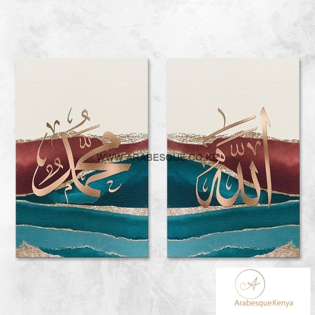 Allah Muhammad Set Teal Brown Abstract - Arabesque