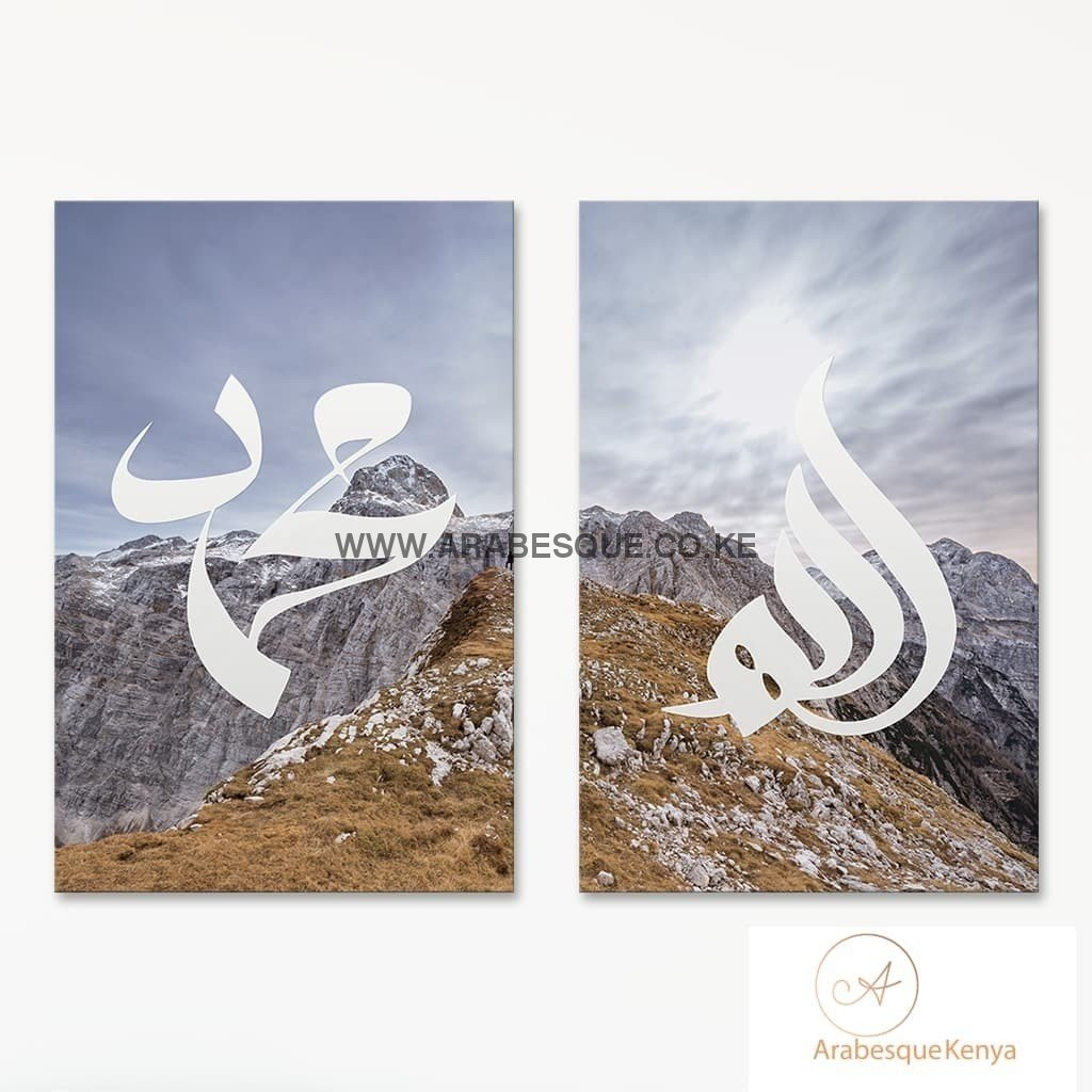 Allah Muhammad Set Alps Summit - Arabesque