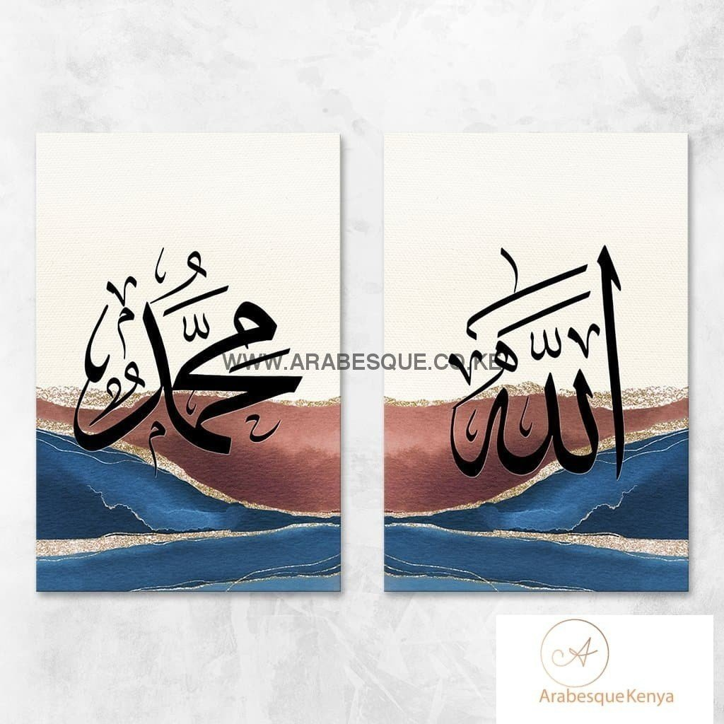 Allah Muhammad Set Blue Brown Abstract - Arabesque