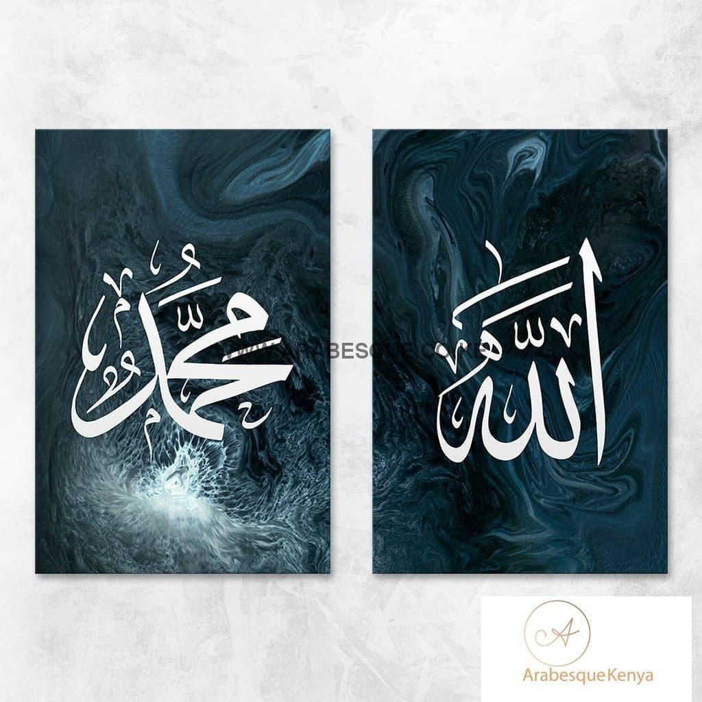 Allah Muhammad Set Abstract Watercolor Bue - Arabesque