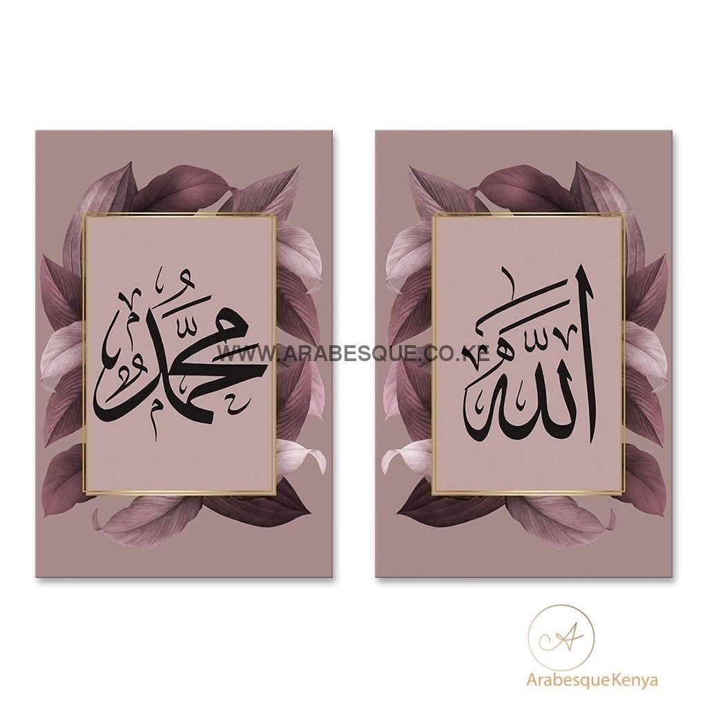 Allah Muhammad Set Dusty Pink Leaves - Arabesque