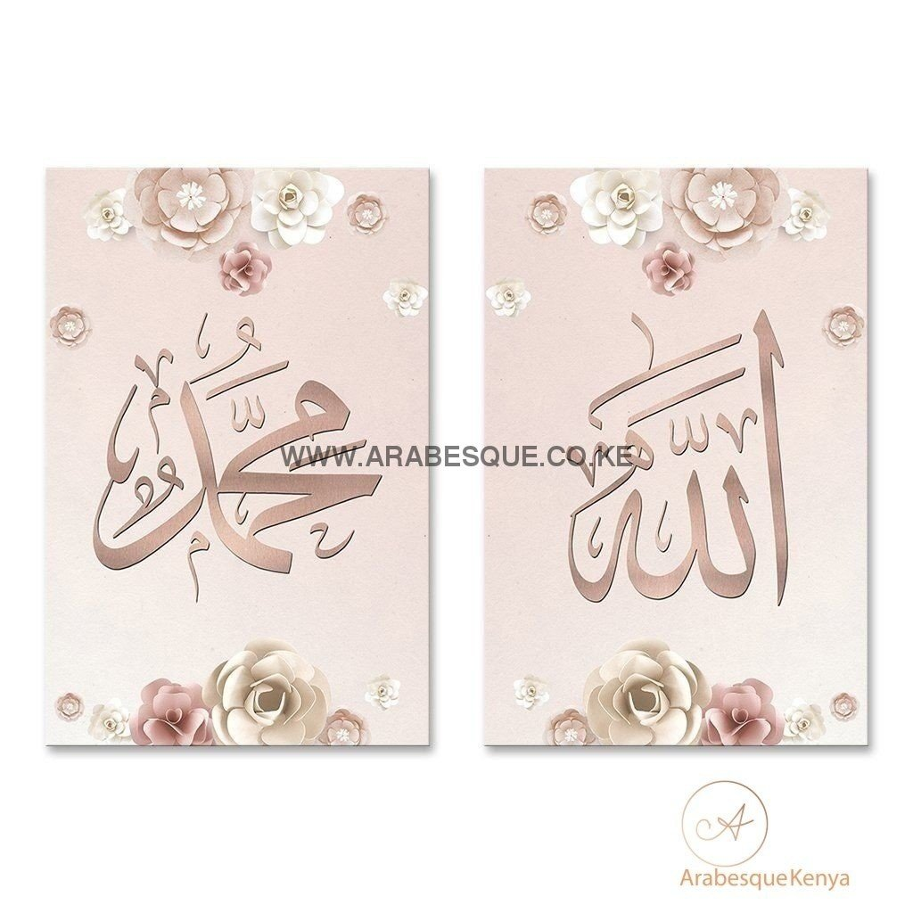 Allah Muhammad Set Pink Flowers Papercraft - Arabesque