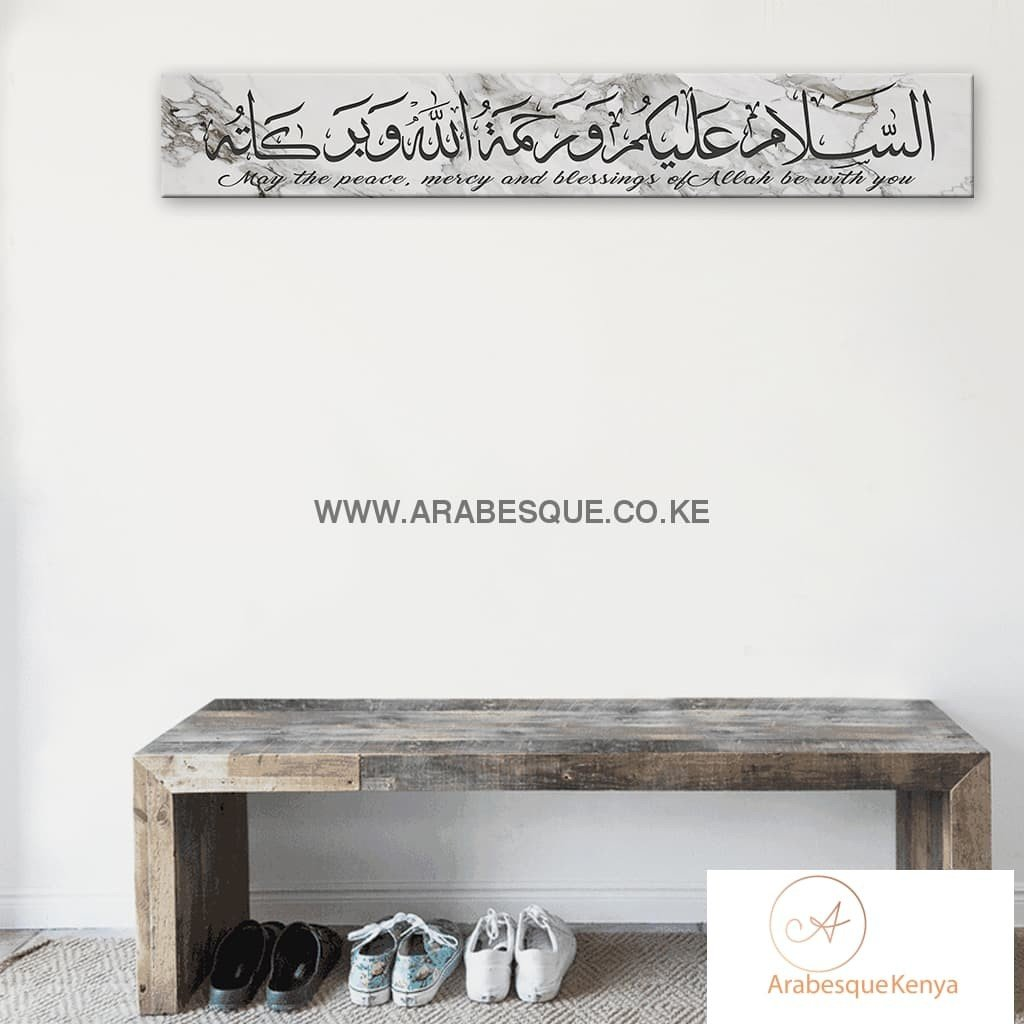 Assalamualaikum White Marble Stretched Canvas Frame - Arabesque